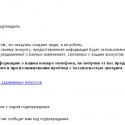 gmail-za-sms