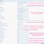 Модуль Article Thumbnails для joomla с комментариями