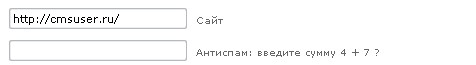 Анти-спам плагин Math Comment 2.2