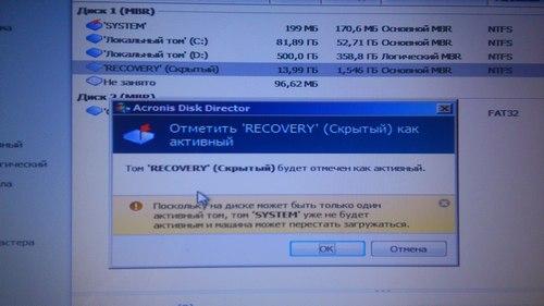 Восстановление системы с раздела recovery на ноутбуках hp pavilion